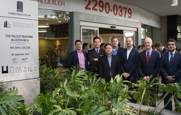 CTBUH Board of Trustees Travels to Costa Rica
